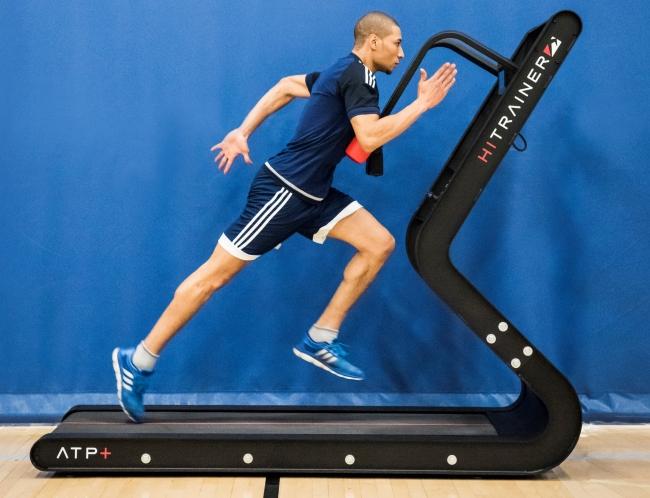 HiTrainer ATP+ Self Powered Treadmill